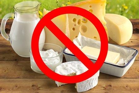исключаем молочные продукты
