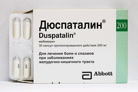 дюспаталлин