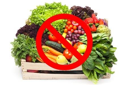 исключаем овощи