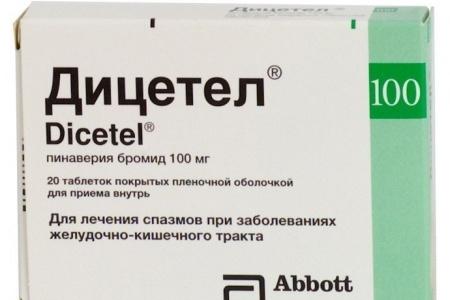 Колофорт для лечения кишечника